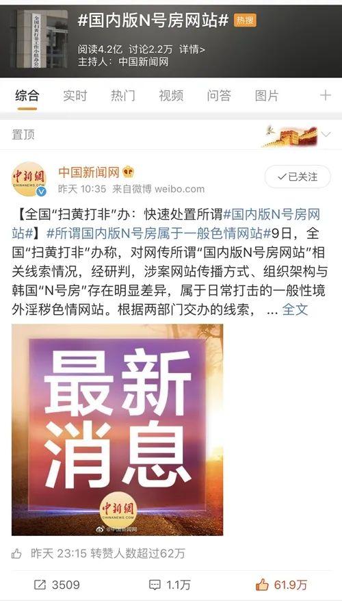 """【彩乐园3下载】_""""我真没看黄网,是弹窗先动的手"""""""
