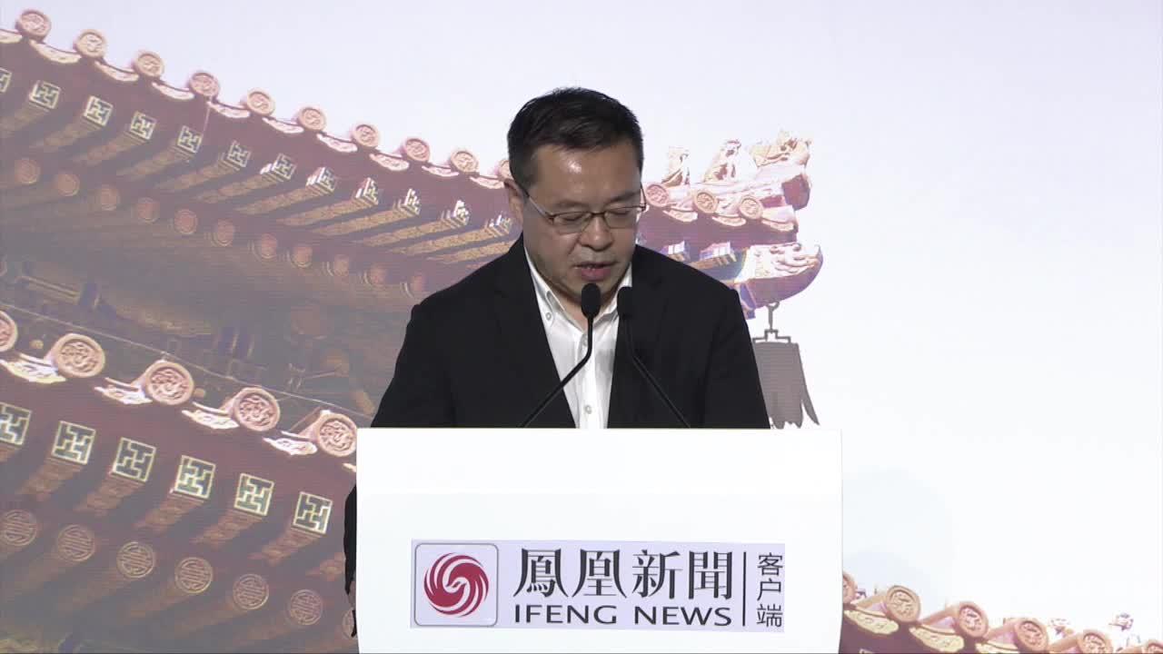 视频 邹明致辞:后疫情时代 中华文化能做些什么