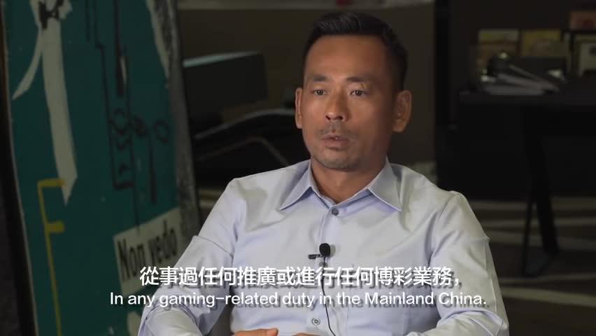 """澳门太阳城谴责""""资助香港暴乱分子""""谣言 极度荒谬"""