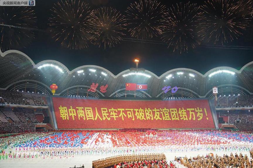 【彩乐园注册邀请码12345】_《中朝友好合作互助条约》签署59周年之际,朝鲜多次表态力挺中国