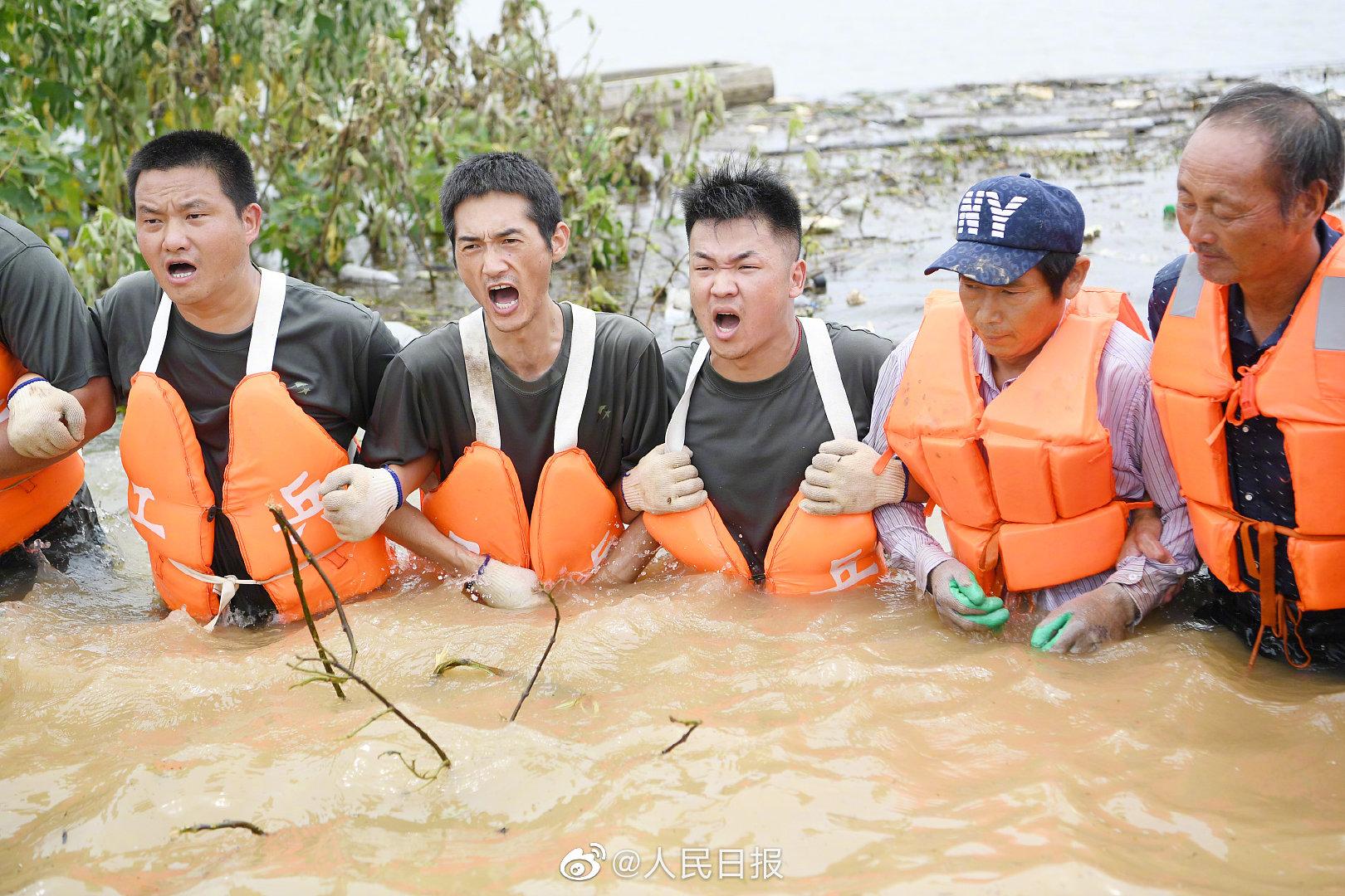 35条河湖超警戒水位 安徽启动一级应急响应