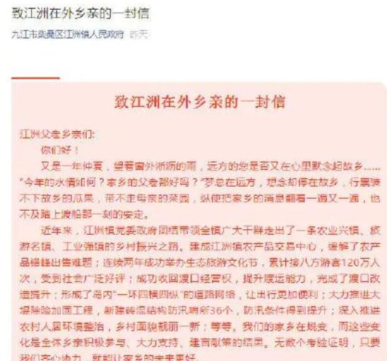 【网络营销策划书范文】_画面震撼,2000游子回乡抗洪!两地紧急撤离