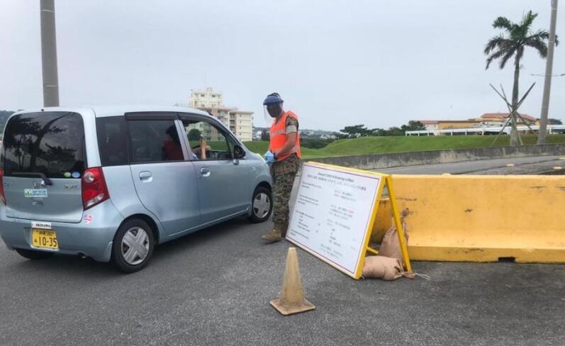 【彩乐园登录进入12dsncom】_又一驻日本冲绳美军基地出现疫情 三座基地接连被曝感染