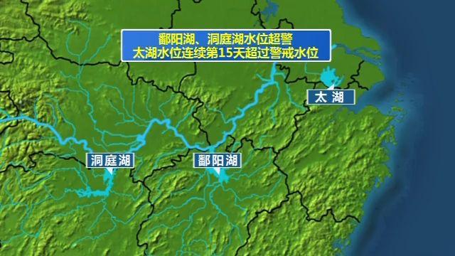【秀文qq笔文学】_中国212条河流发生超警以上洪水 鄱阳湖各水文站全线告急