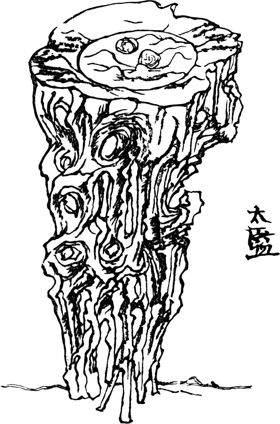 一个树根盆景架顶部挖出一个弧形凹陷。树根内藏的电机驱动中心部分旋转,使凹陷处的两个核桃不断转动。
