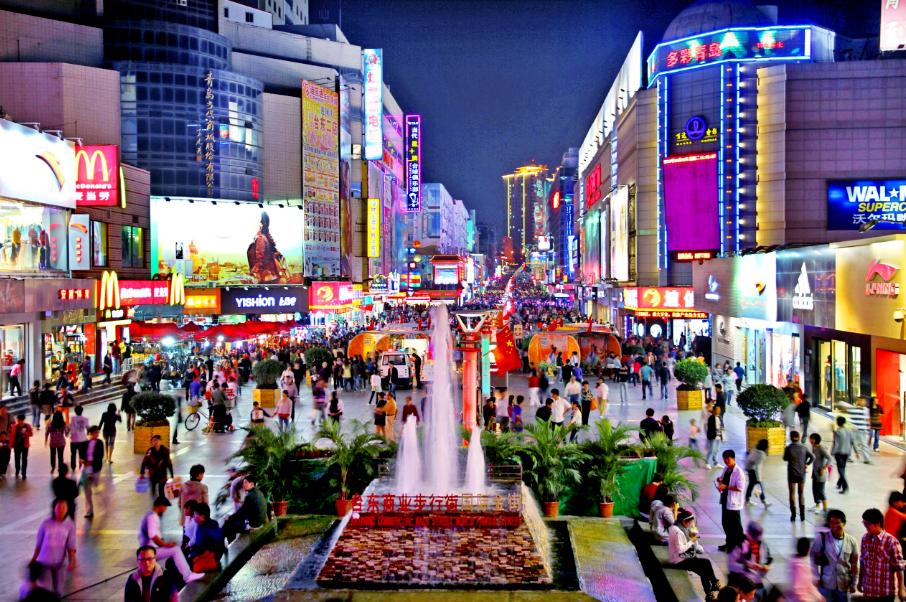 台东步行街夜景