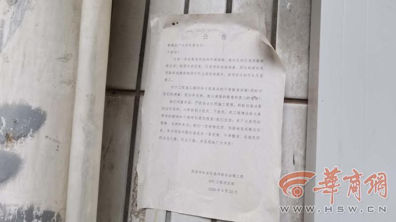 【武汉亚洲天堂培训】_西安一街道城管不让商铺装门头 商户:莫名其妙