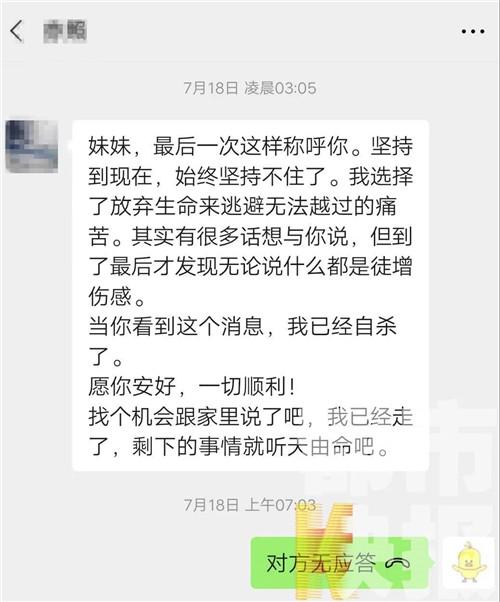 【郑州快猫网址培训】_河北小伙到西安准备自杀 救援队找了3天还没找到