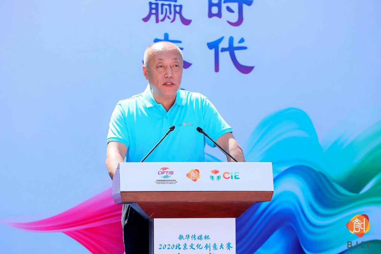 北京市文物局二级巡视员哈骏发布文博创意设计赛区方案