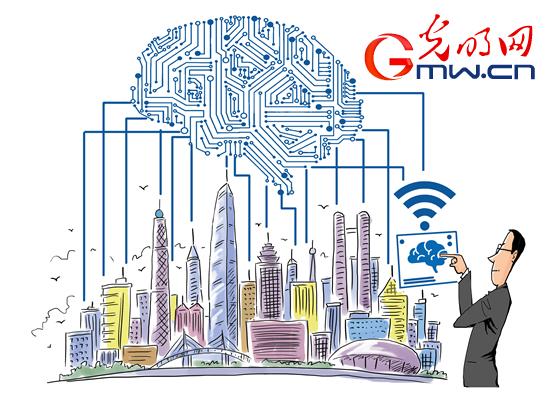 【实践新论】建设让人民满意的新型智慧城市