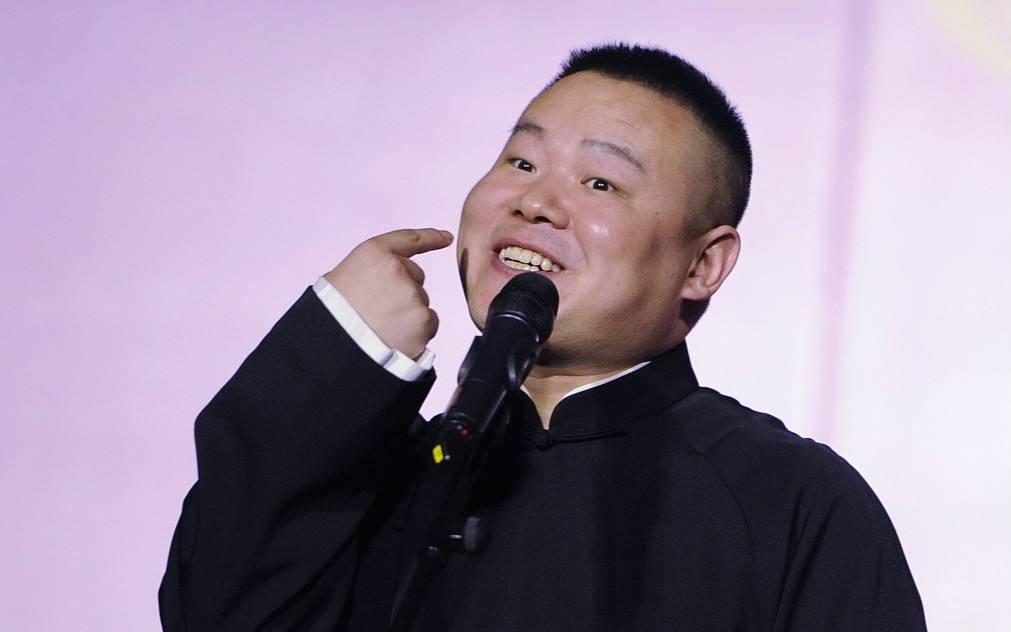 岳云鹏遭吐槽为自己手写高考成绩单算错总分
