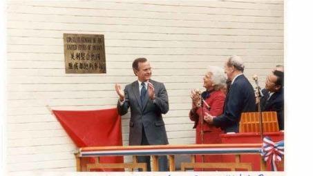 老布什揭牌的美国驻成都总领馆是什么地位?