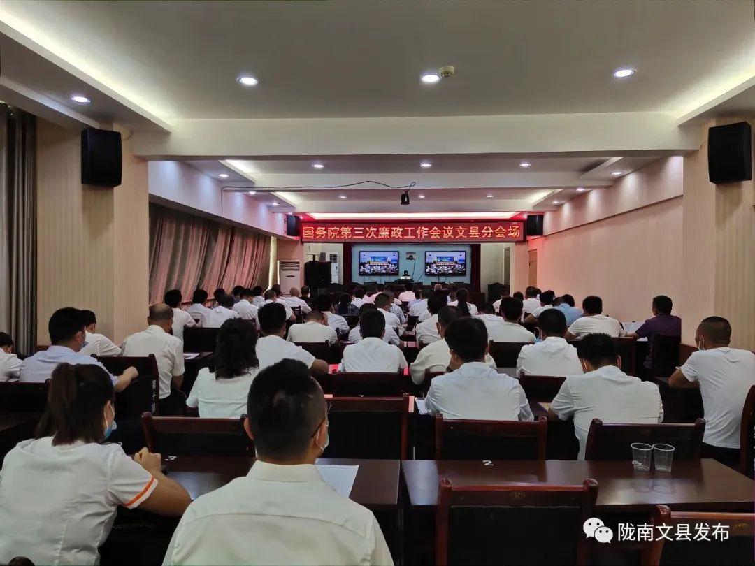 三位中央政治局常委出席的重磅会议,释放了这个反腐信号