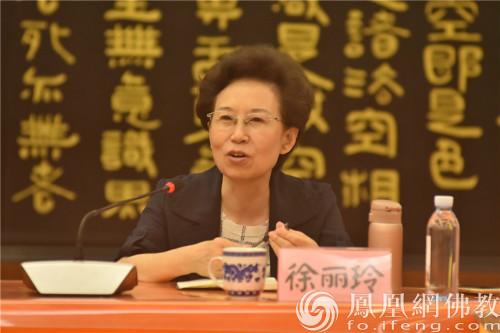 扬州文峰慈善基金会名誉理事长徐丽玲发言(图片来源:凤凰网佛教 摄影:季利)