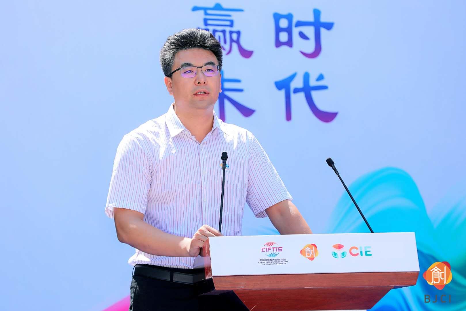 延庆区委宣传部副部长赵超发布长城文化创意赛区方案