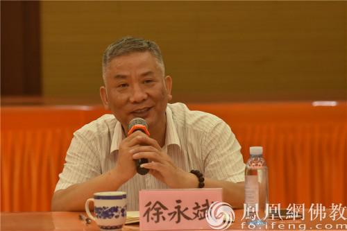 扬州市佛教协会秘书长徐永斌发言(图片来源:凤凰网佛教 摄影:季利)