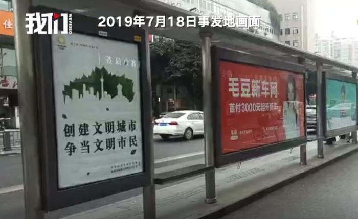 【武汉网站优化】_成都高空抛物入刑首案:女子十楼扔刀一审获刑一年十个月