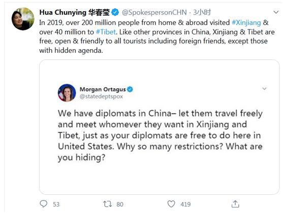 【久久热在线网站诊断】_推特又交锋!华春莹回怼美国务院发言人:你们怕什么?