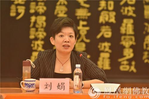 扬州市广陵区委统战部常务副部长刘娟发言(图片来源:凤凰网佛教 摄影:季利)