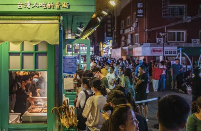 台东步行街网红店