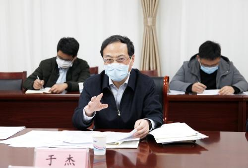 【申请微粒贷开通】_于杰辞去山东省副省长职务