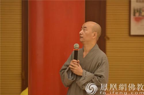扬州文峰慈善基金会理事长仁观法师做2020上半年度工作报告(图片来源:凤凰网佛教 摄影:季利)