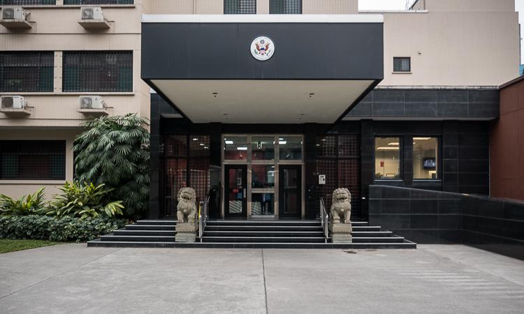 美国驻成都总领事馆。 (图源:美国驻华大使馆和领事馆官网)