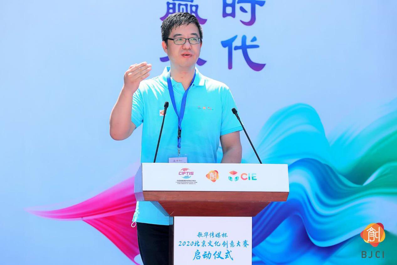 中国传媒大学文化产业管理学院党总支副书记朱敏发布大赛媒体服务方案