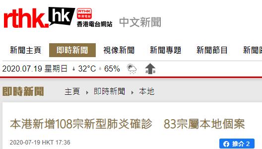 【彩乐园下载进入12dsncom】_香港8小时内新增108宗确诊病例 政府宣布一系列收紧防疫措施