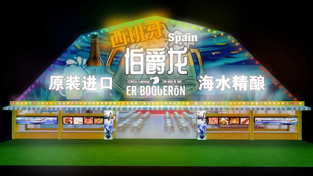 荟萃时尚 联动线上线下:青岛国际啤酒节7月31日西海岸新区开幕