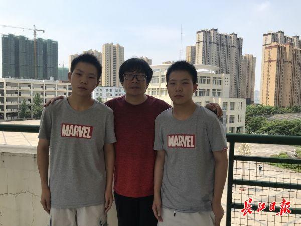 【迪士尼彩乐app】_武汉双胞胎兄弟高考同考664分