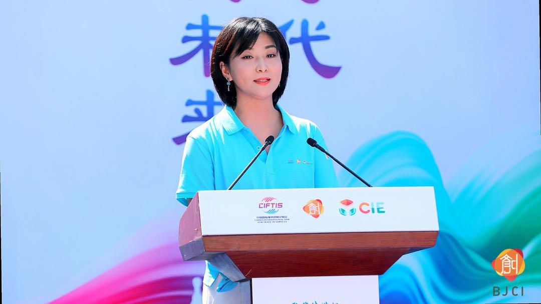 北京市文化创意产业发展服务有限公司副总经理高洁发布大赛总体方案
