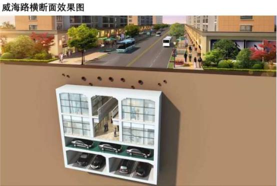 台东地下工程规划
