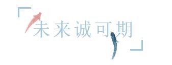 《遇见 · 家园》:青岛大学2020年招生宣传片燃情发布!