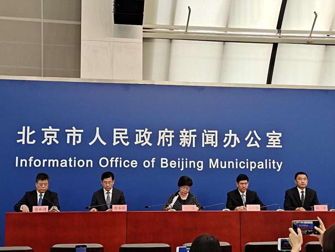 【网站空间域名】_北京第156场新冠疫情发布会 发布人员均未戴口罩