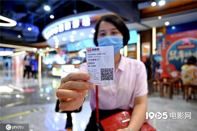 华夏电影发400万张观影券邀医护人员及学子观影
