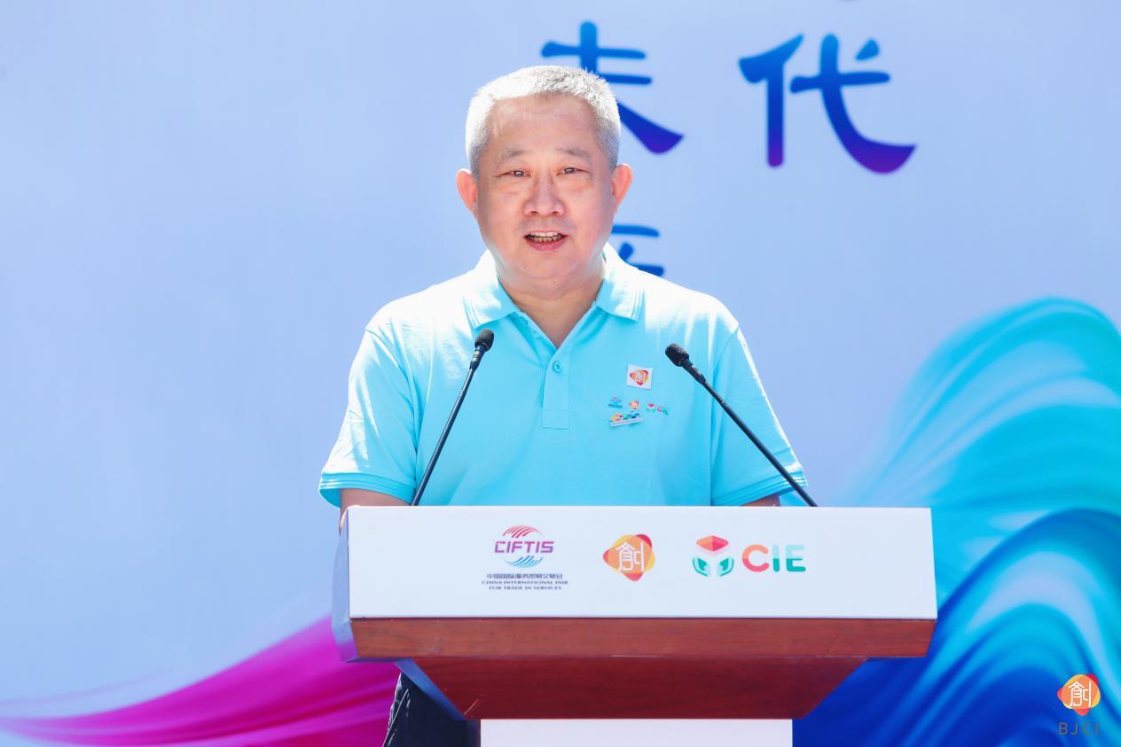 大赛专家委员会主任、中国传媒大学文化产业管理学院院长范周致辞