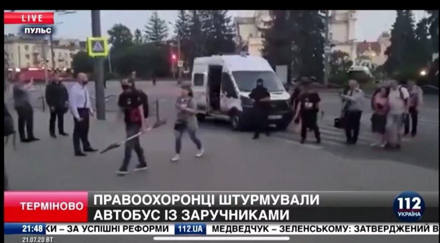 """【三资企业是什么】_乌克兰公交被劫持 劫匪提奇怪要求:政要得自认""""恐怖分子"""""""