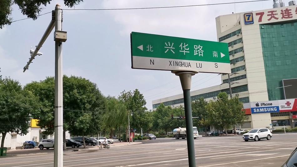 1997年1月的抢劫运钞车一案,发生在辛集市兴华路。澎湃新闻记者 戴越 图