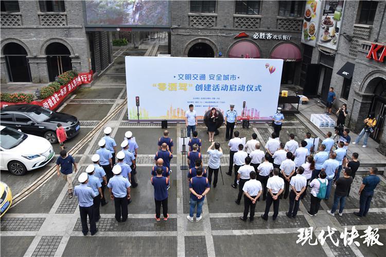 【炮兵社区app综合查询】_最小酒驾司机16岁!南京交警发布上半年涉酒查处数据