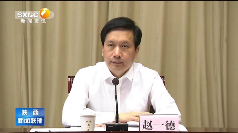 【赢咖3财神】_赵一德任陕西省委副书记