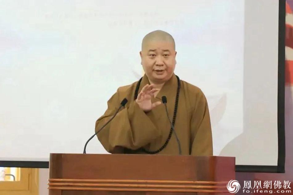 南普陀寺慈善会会长则悟大和尚致辞(图片来源:凤凰网佛教)