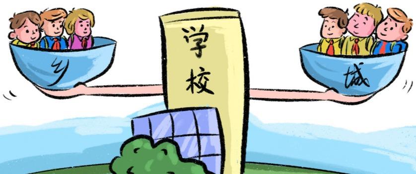 提升教学质量 青岛出台义务教育学段实验学校建设方案