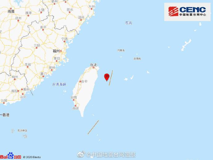 【快猫网址177】_台湾花莲县海域发生5.5级地震 福建多地有震感
