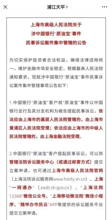 图片来自上海高院官方微信号。