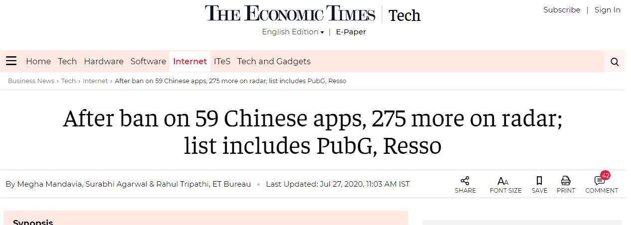 《经济时报》:禁用59款中国APP之后,印度将对另外275款中国APP进行审查,绝地求生及Resso也在名单之上
