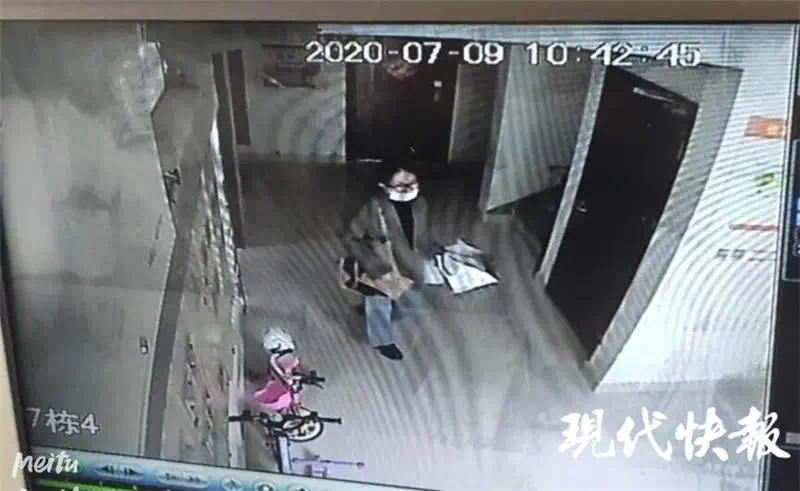 【张麻子血溅上海滩】_南京一应届毕业女生失联超21天 父亲回应:曾和男友吵架
