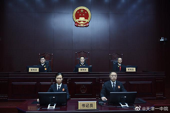 斂財超7億 陜西省委原書記趙正永被判死緩