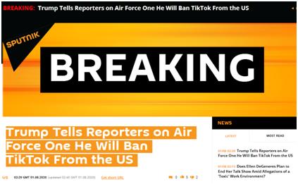 威胁又来!特朗普宣布:将禁止TikTok在美国运营
