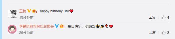 """李小鹏39岁生日获儿女环抱,幸福喊话""""爱你们"""""""